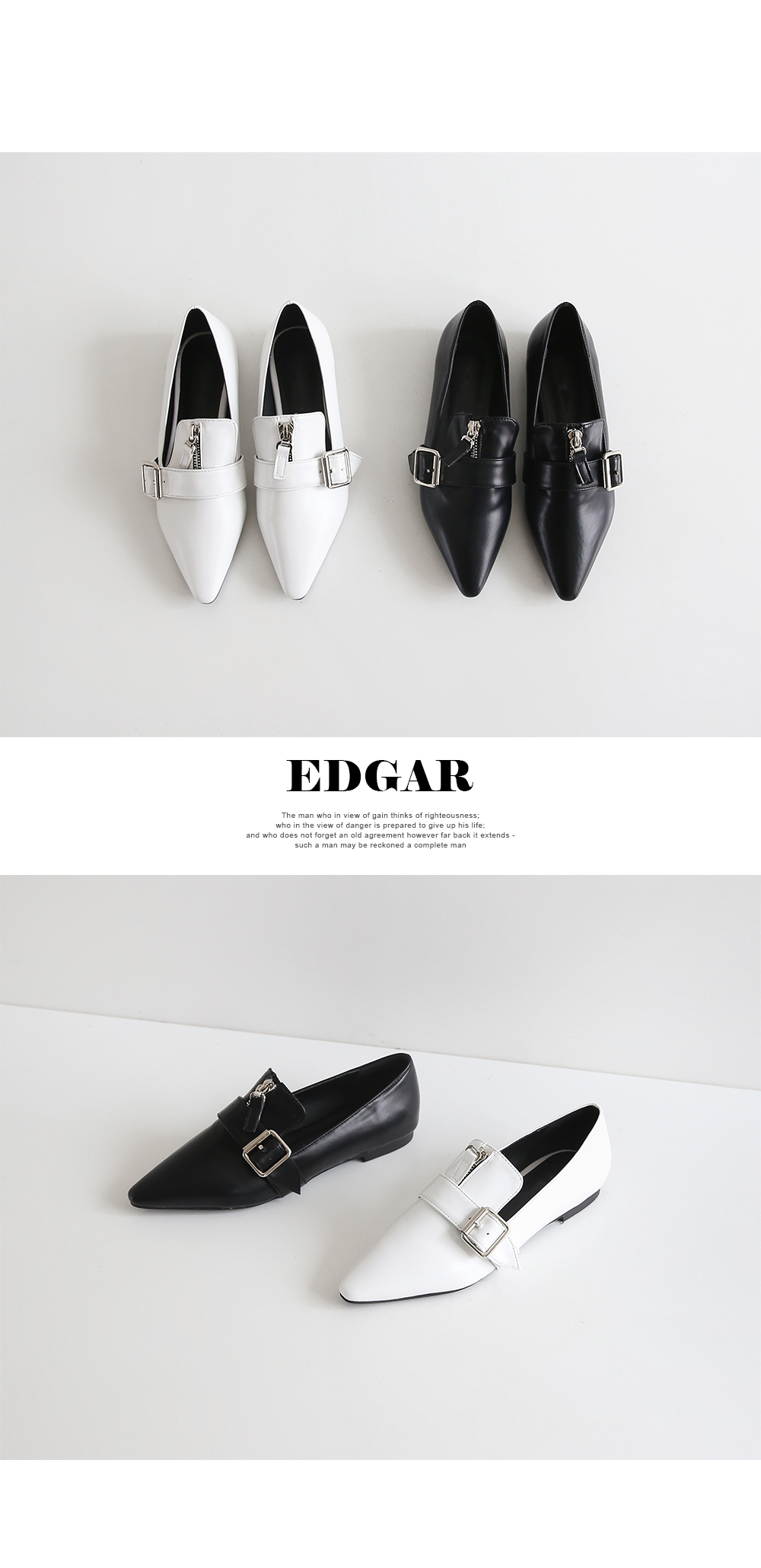 Edgar 1cm