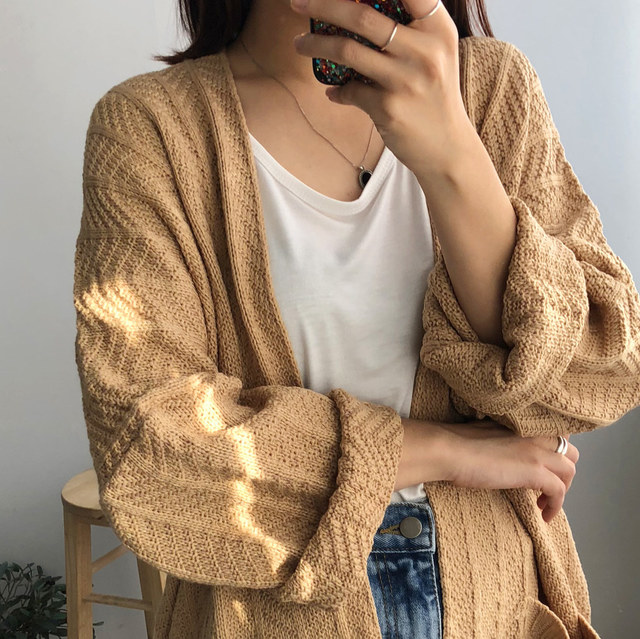 Bee quilted cardigan