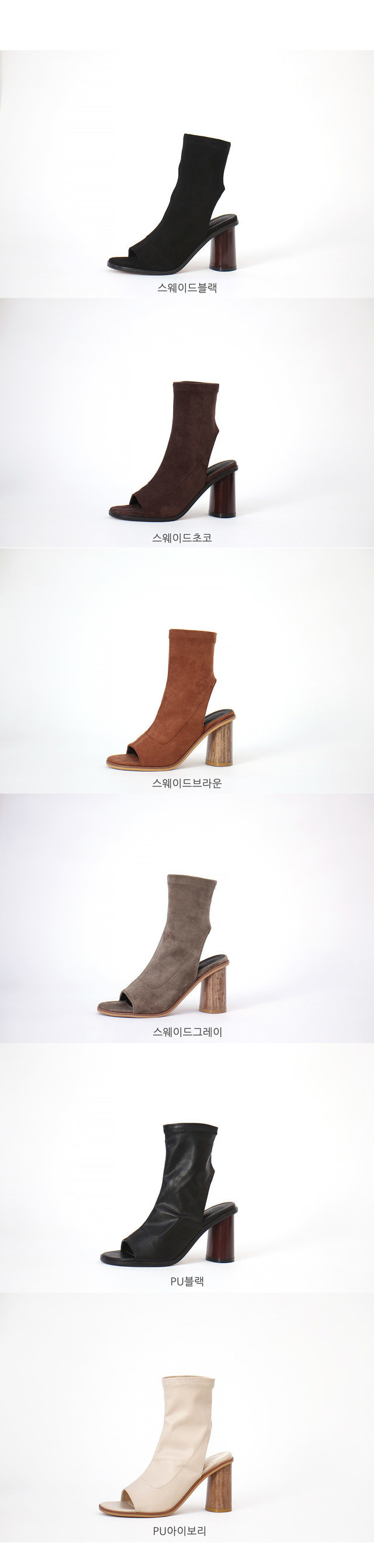Toowong Sachs Ankle Boots
