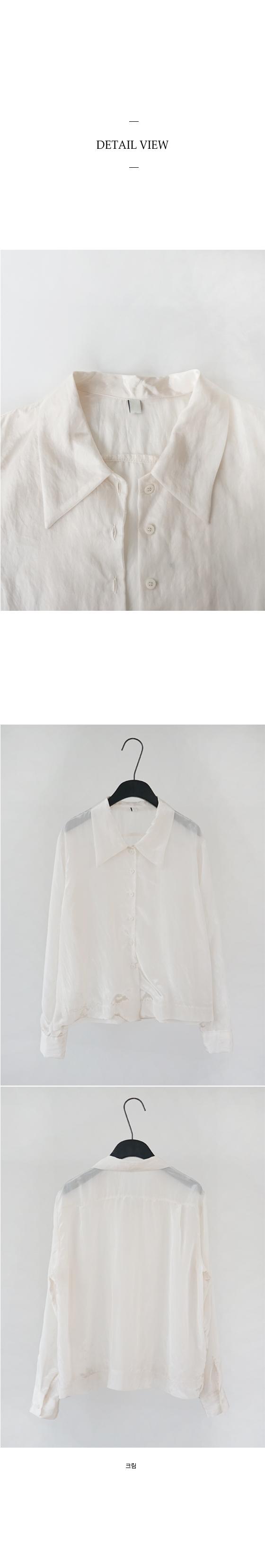shining cream blouse