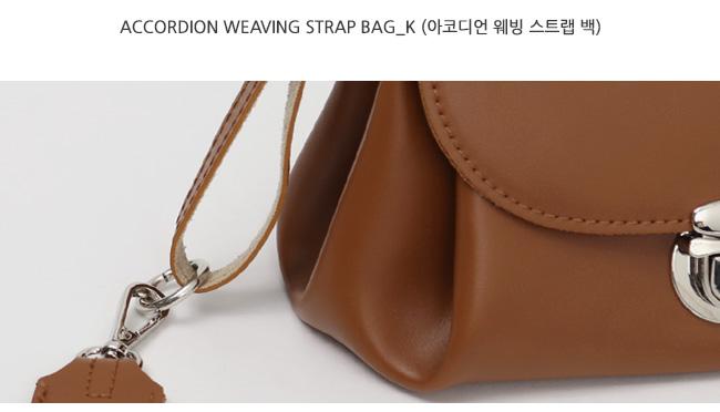 Accordion weaving strap bag_K (size : one)
