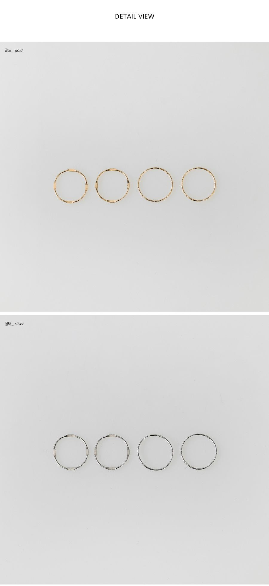 daily thin ring set