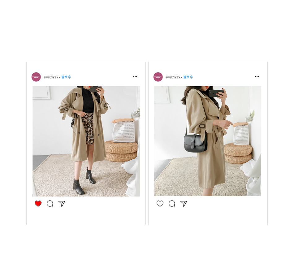 Mad and trench coat