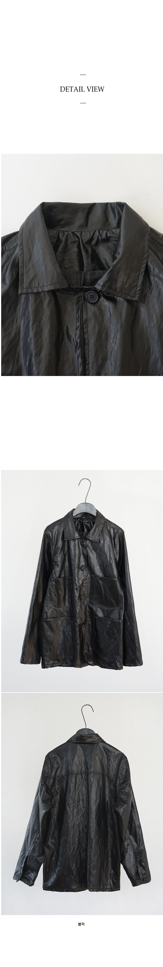 sensual fake leather jacket