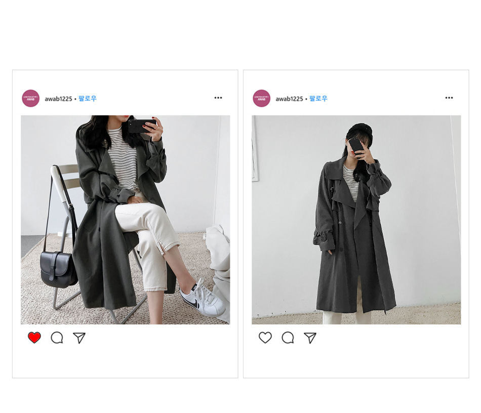 Lowell Trench Coat