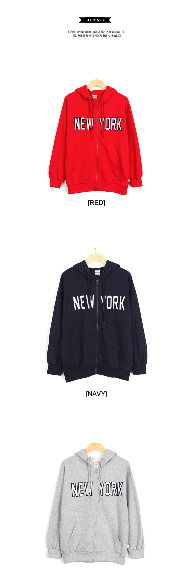 New York Hood Business