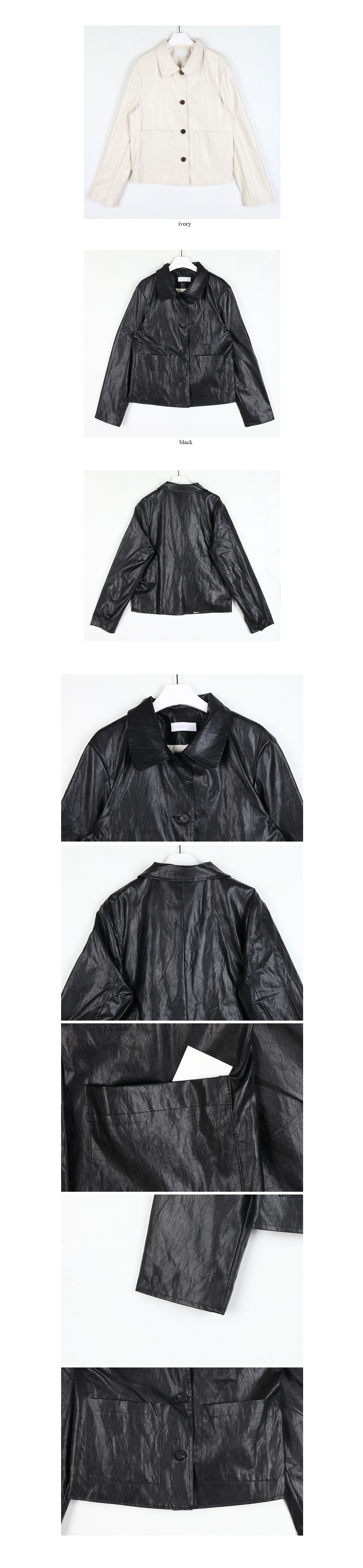 short leather jacket (2colors)