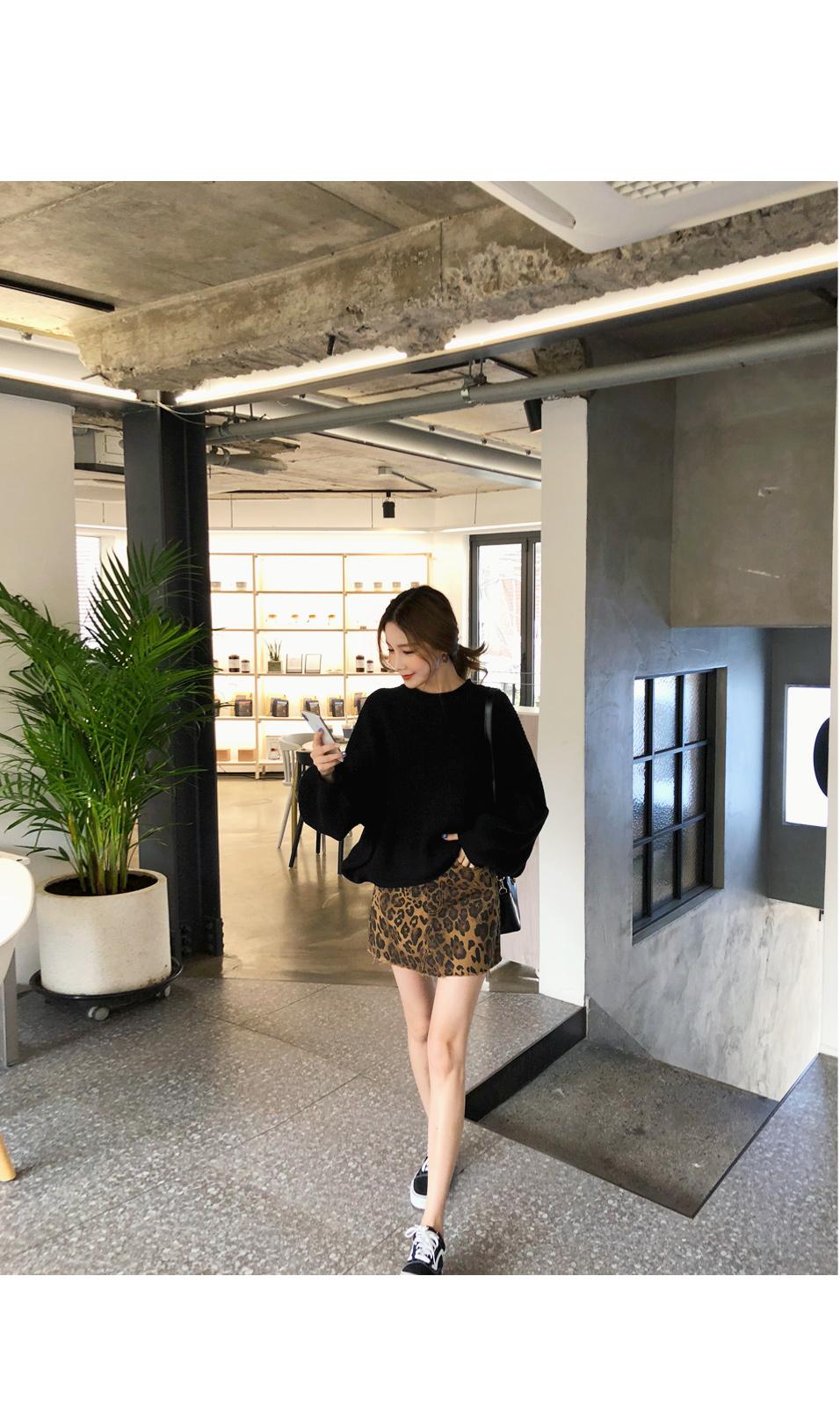 Joy Leopard Skirt