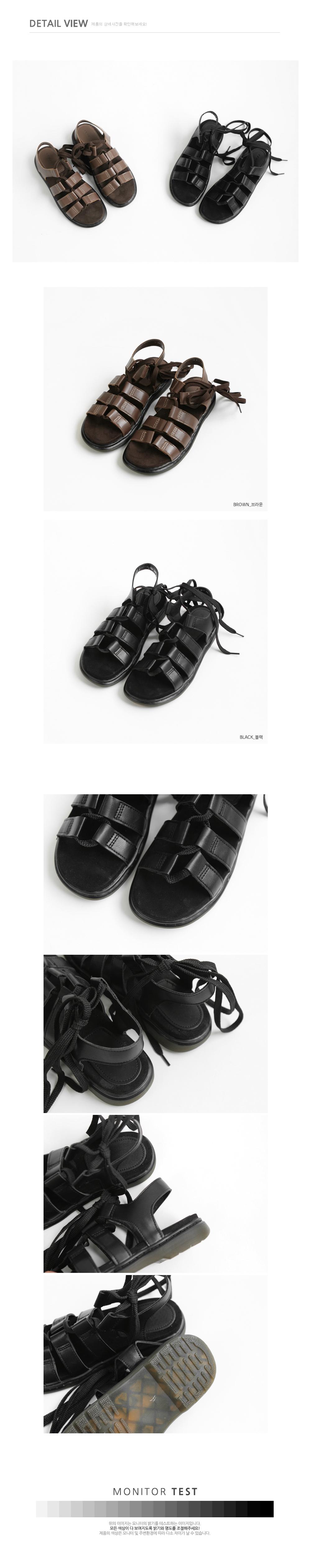 Martini Straps -shoes