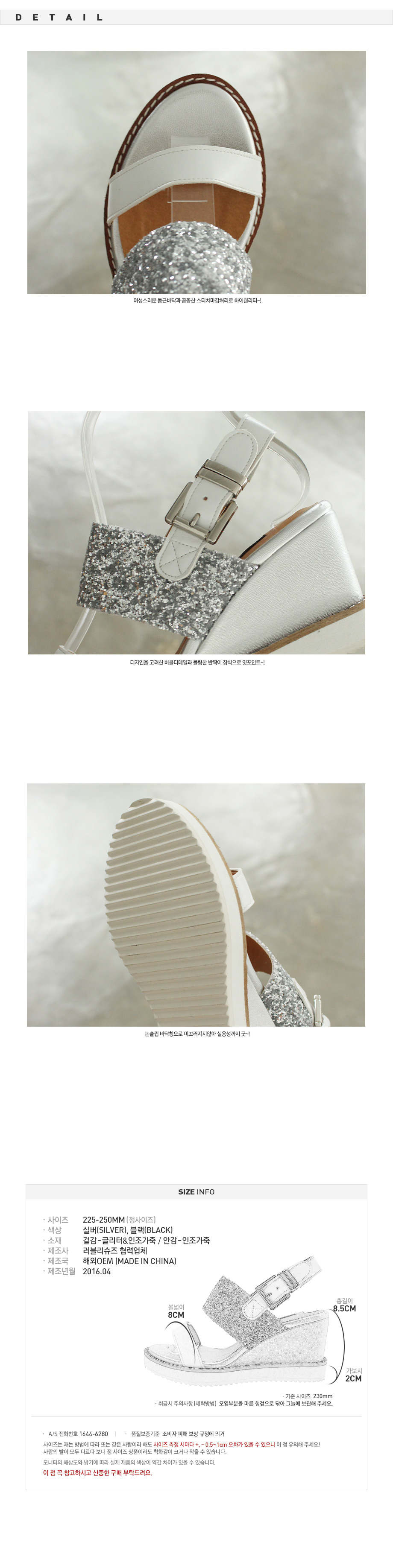 Mocking wedge sandals 8.5cm