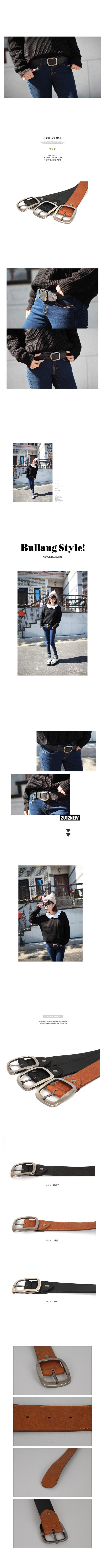 Bumpy square belt