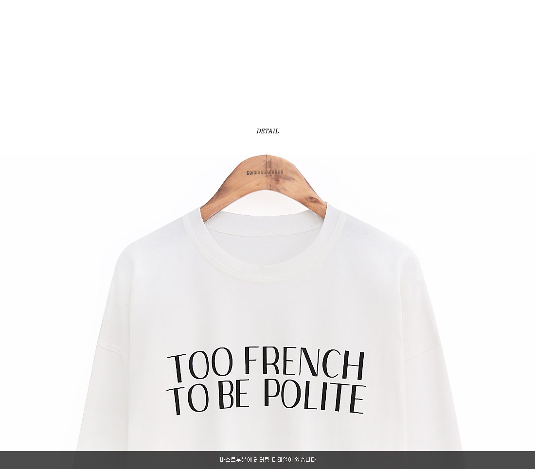 TOO FRENCH ROUND T