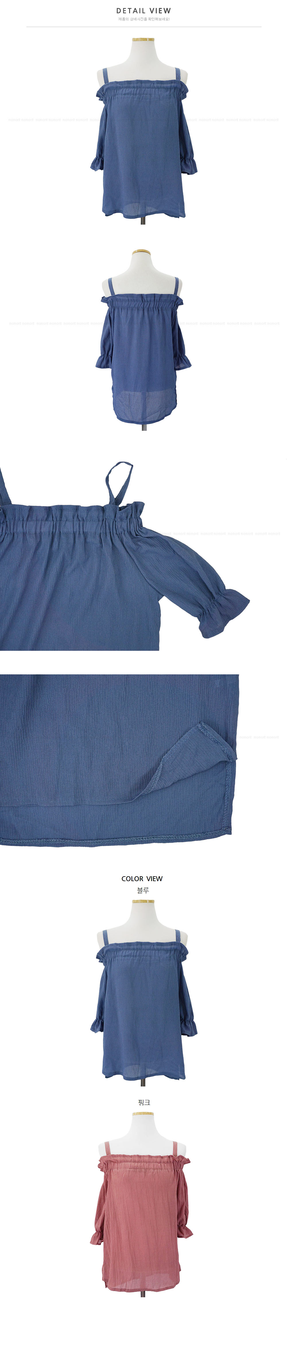 Frill off shoulder shearing blouse 2color