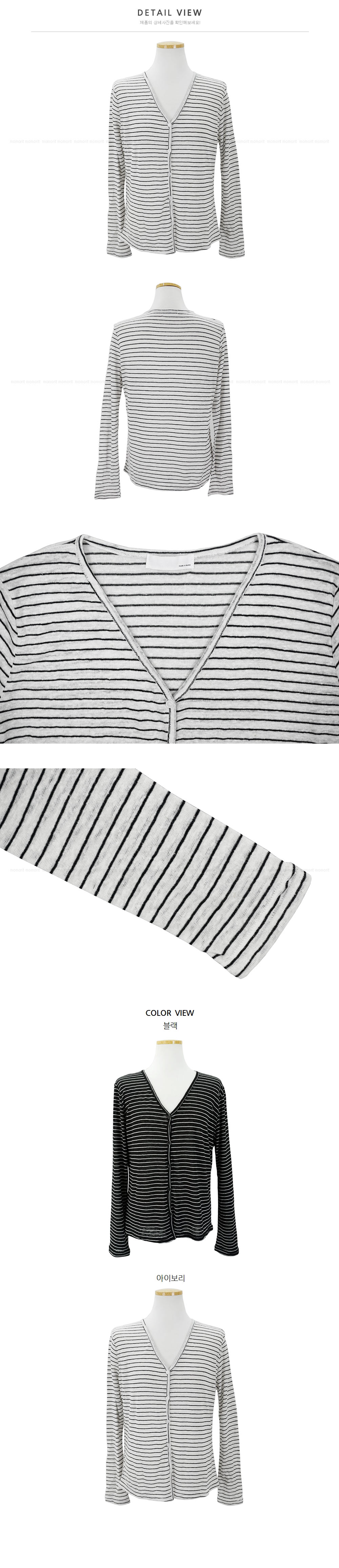 Linen striped cardigan 2color
