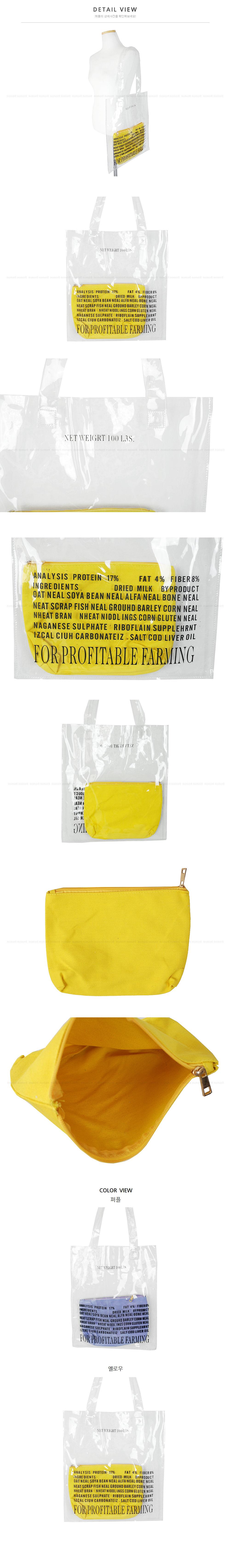 Transparent lettering eco bag (pouch set) 2color