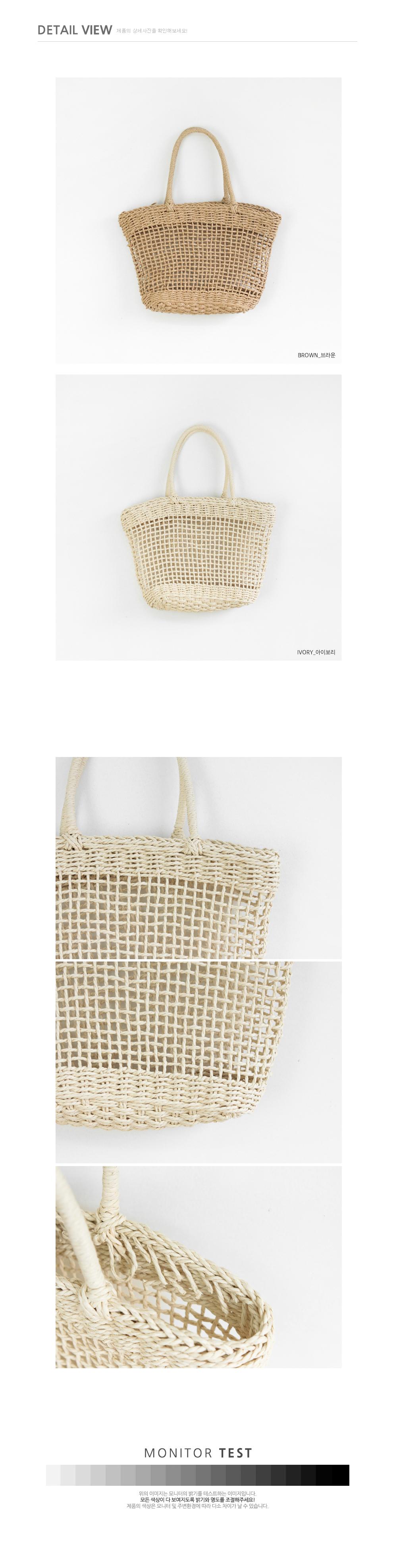 오가닉-bag
