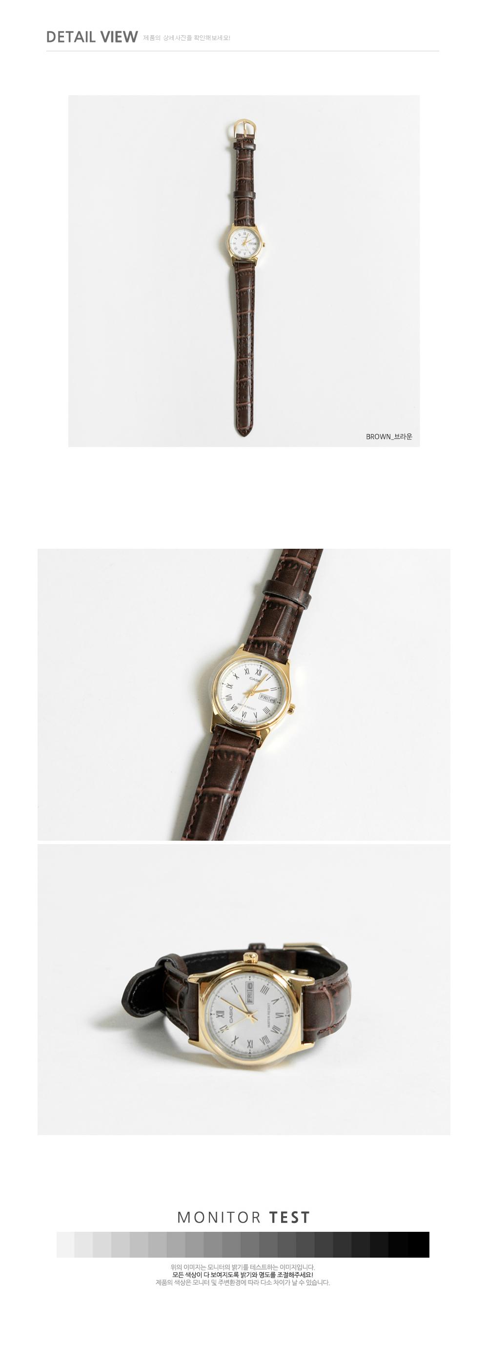 클래식카시오-watch