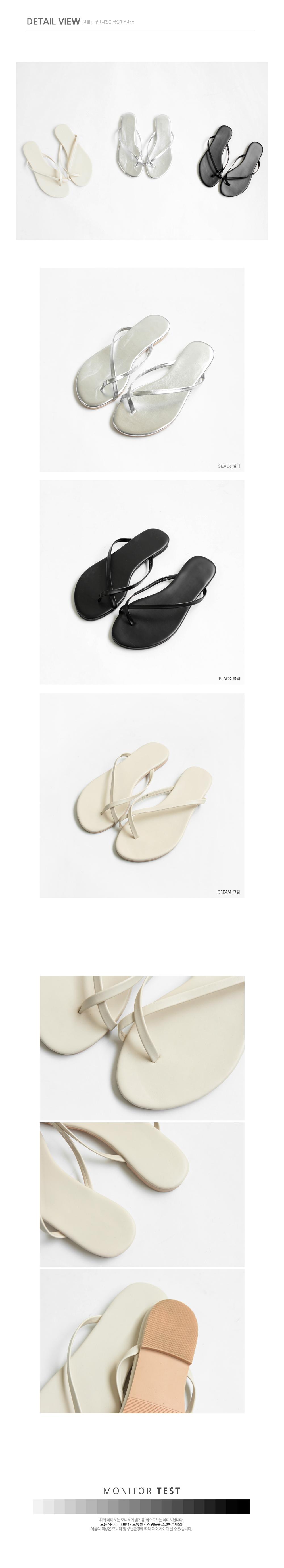 Twist -shoes