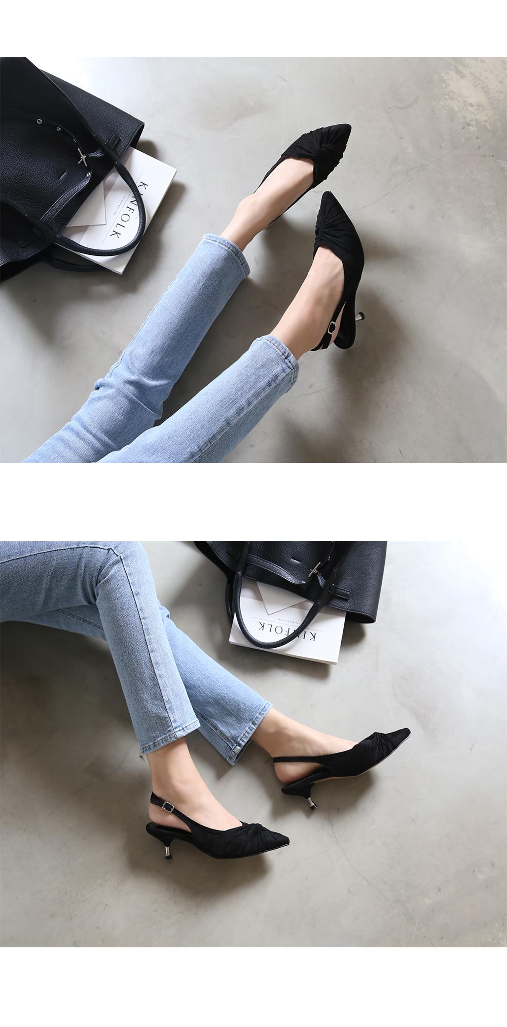 Elizon 5cm