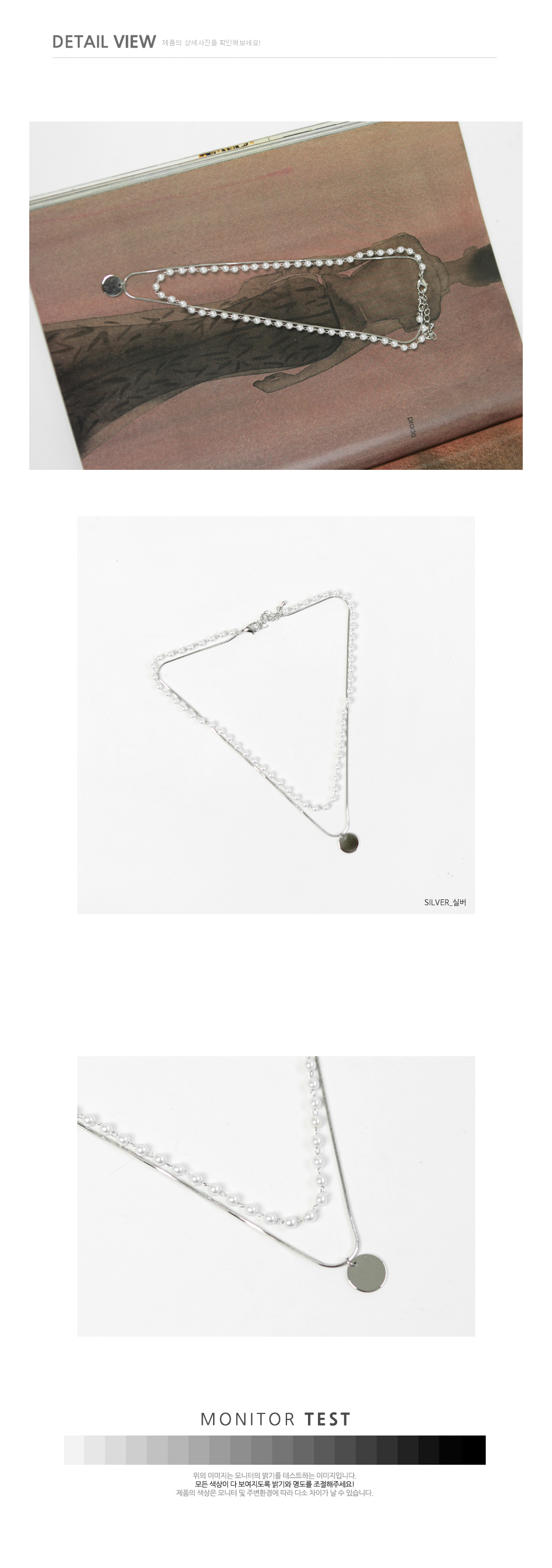 Pearl Riding-Necklace