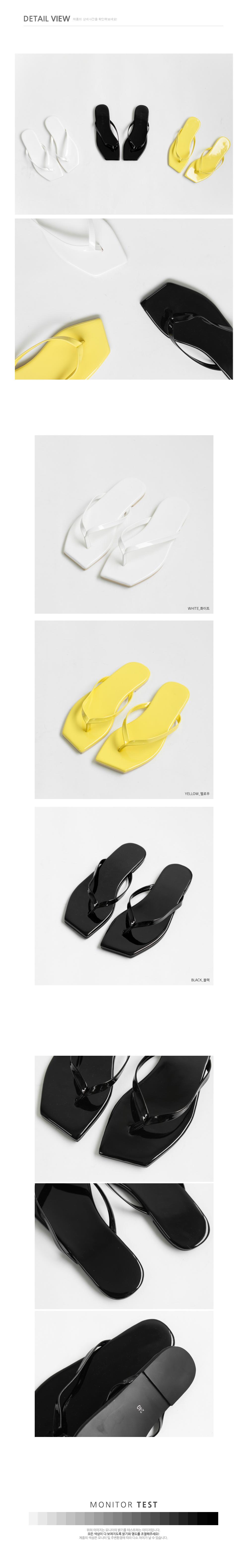 Square Mel -shoes