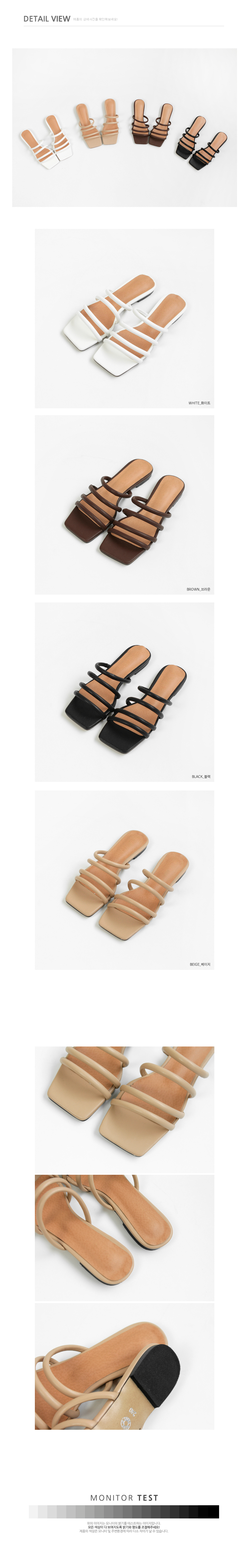Cushion straps -shoes