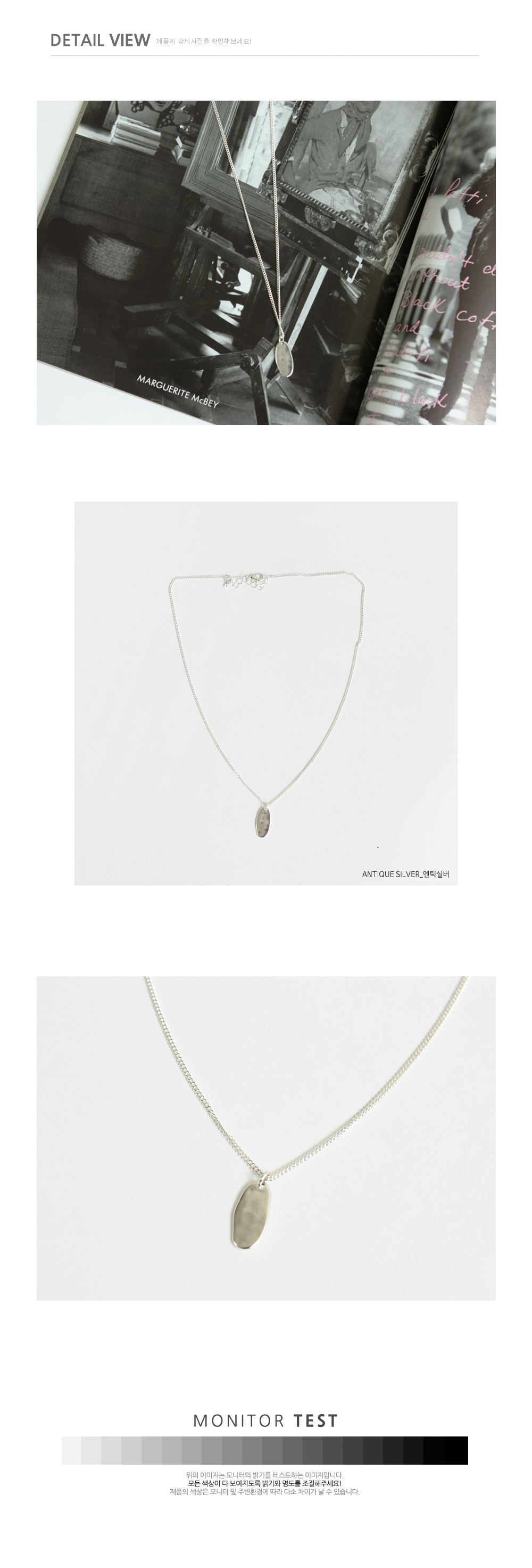 Antique silver-necklace