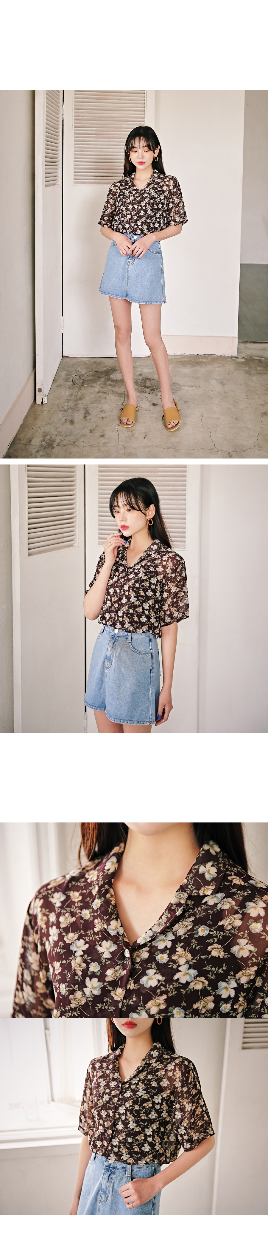 Butter Pool Chiffon Shirt