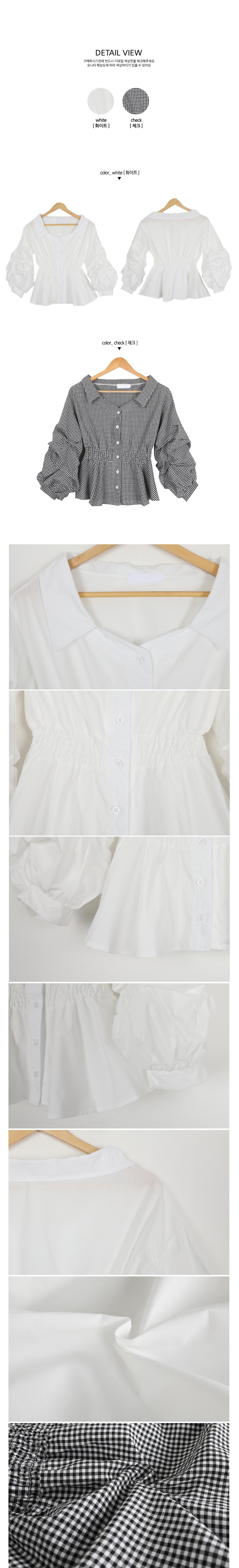 Layla Shirring Blanc