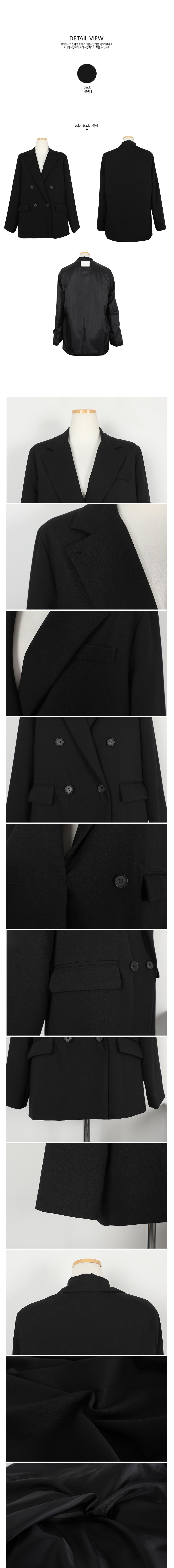 Northern Double Jacket