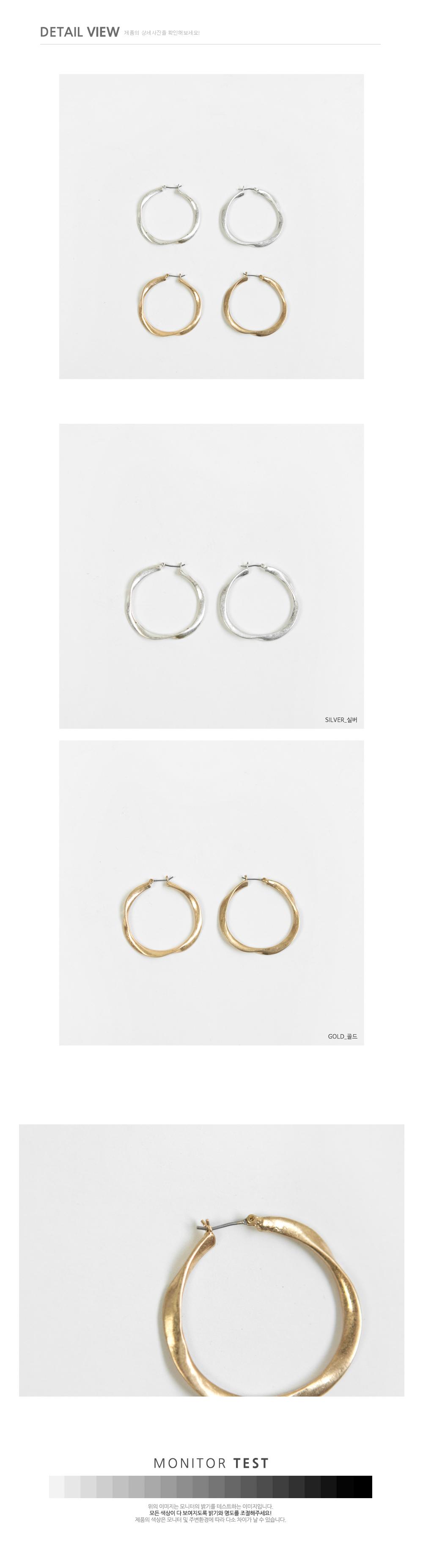 Wave-earring