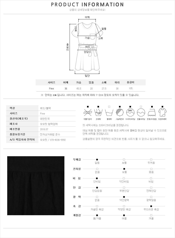 ♥ Square Neck Plain Long Dress 2 Colors