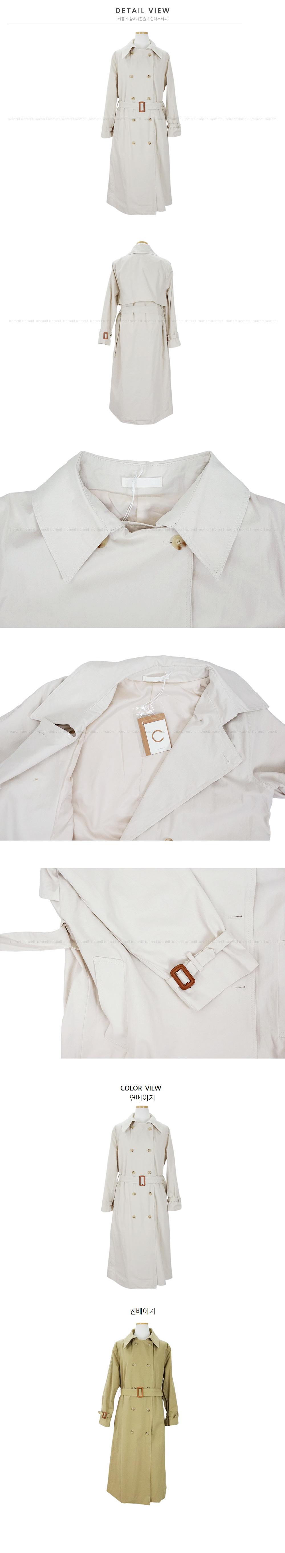 Verlong trench coat 2 color