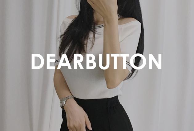 dearbutton