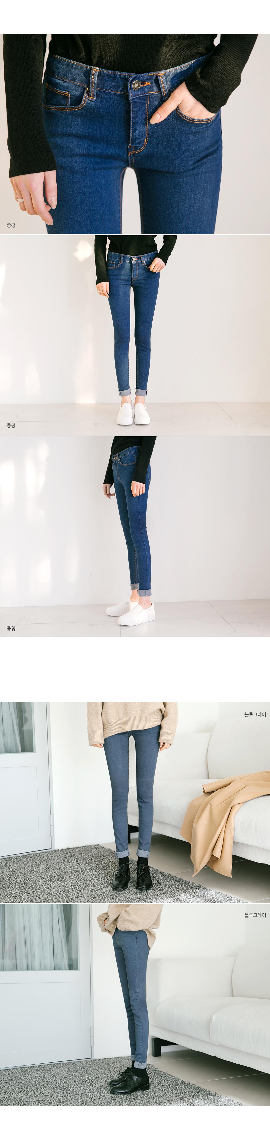 [BOTTOM] CHEESE DENIM SKINNY PANTS