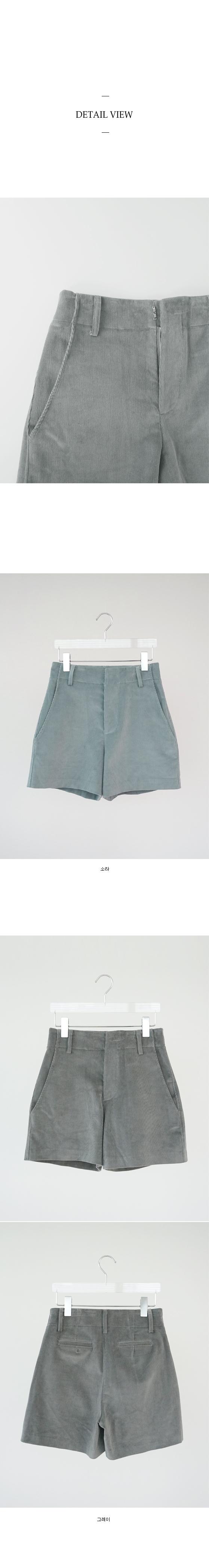 corduroy A-line shorts (2colors)