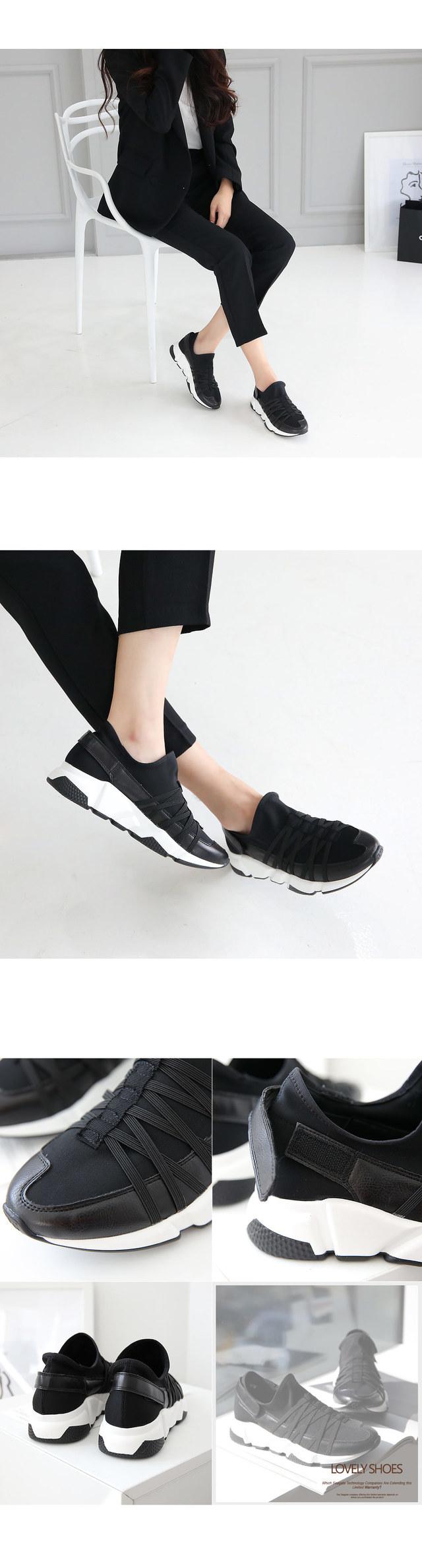 Konetsu Span Sneakers 4cm