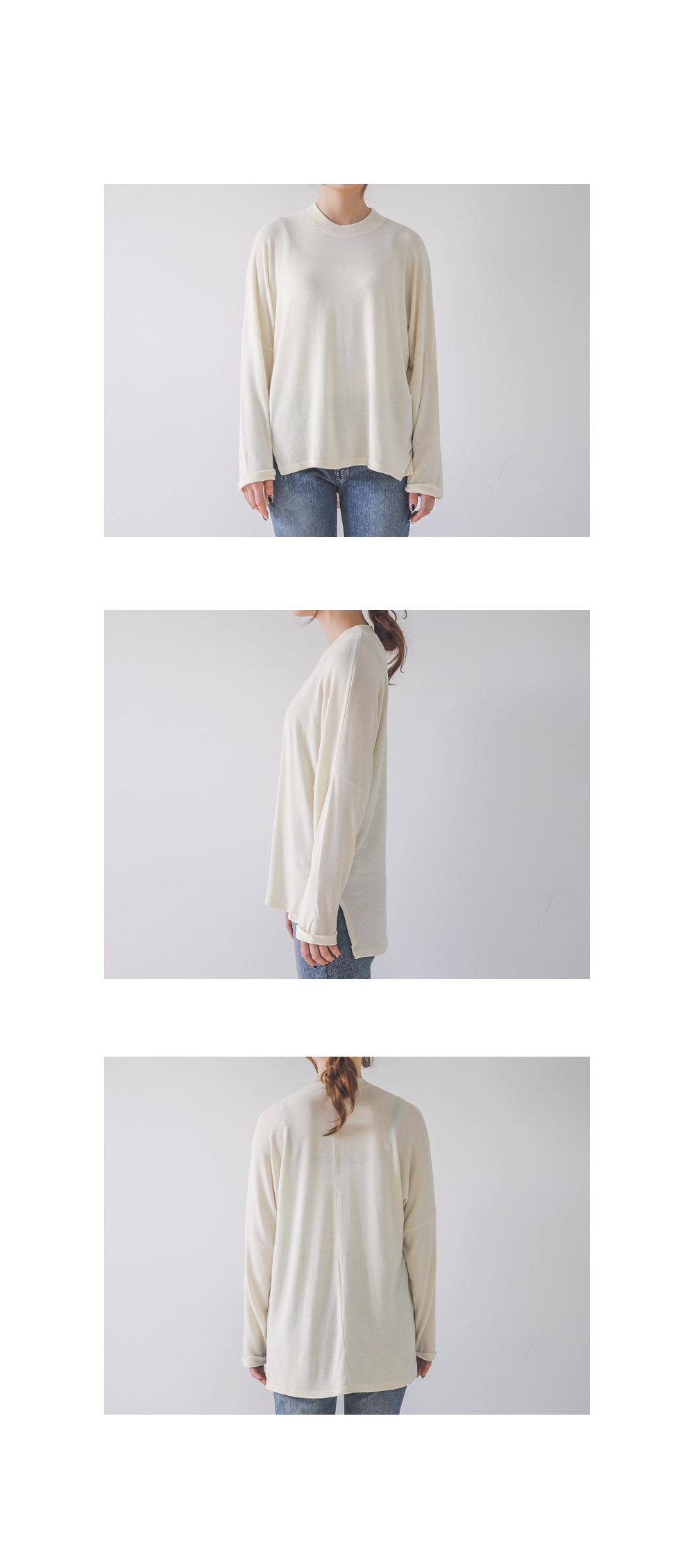 ROLL-UP LOOSE T