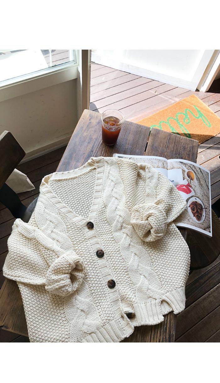 Cloud cotton candy cardigan