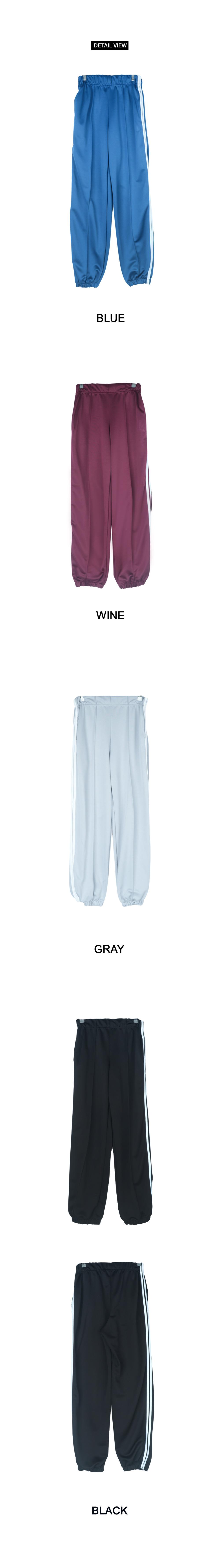 Regular Line Jogger Pants