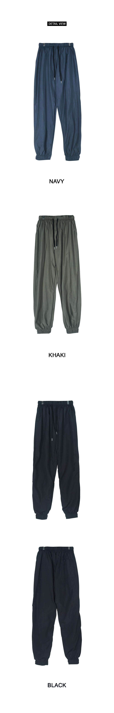 Stone Jogger Pants