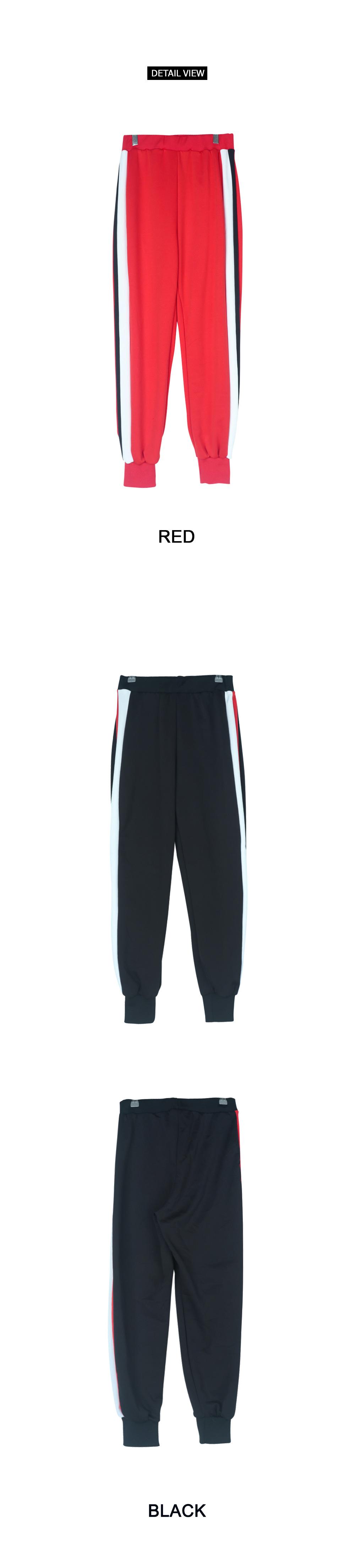 Valentine's Jogger Pants