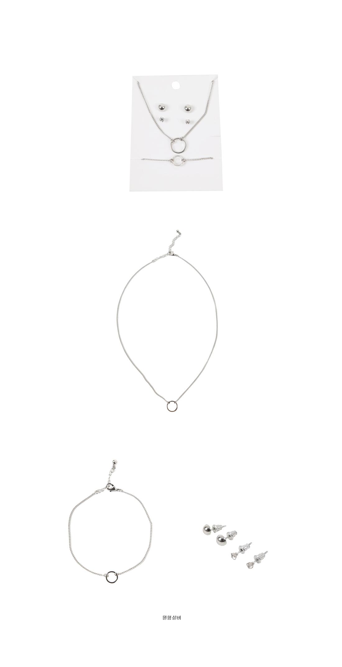 Miko accessory set