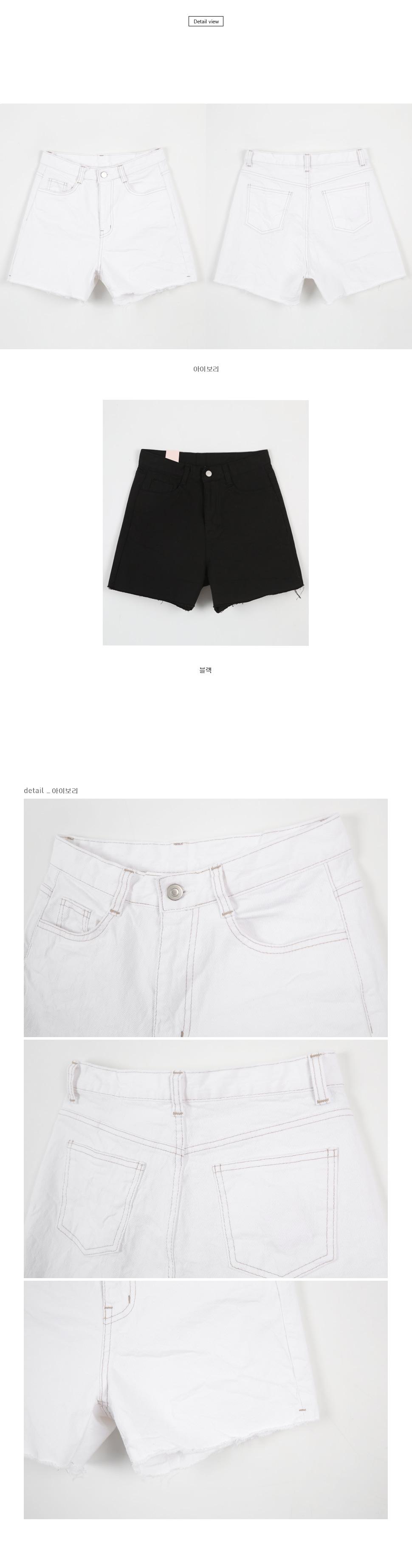 4 pieces of cotton shorts