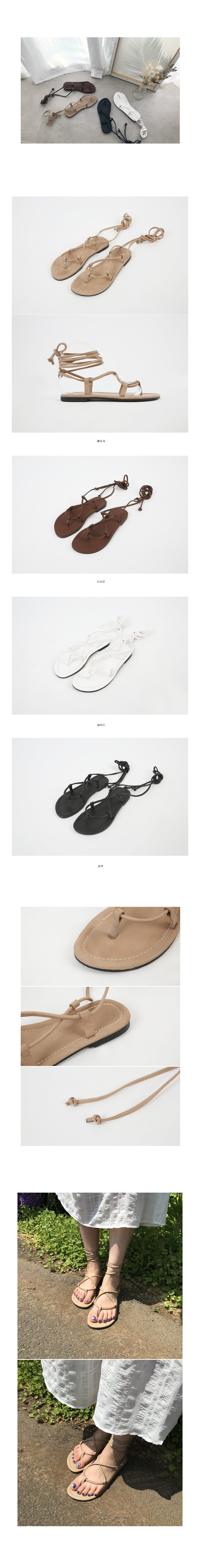 Ant strap sandals