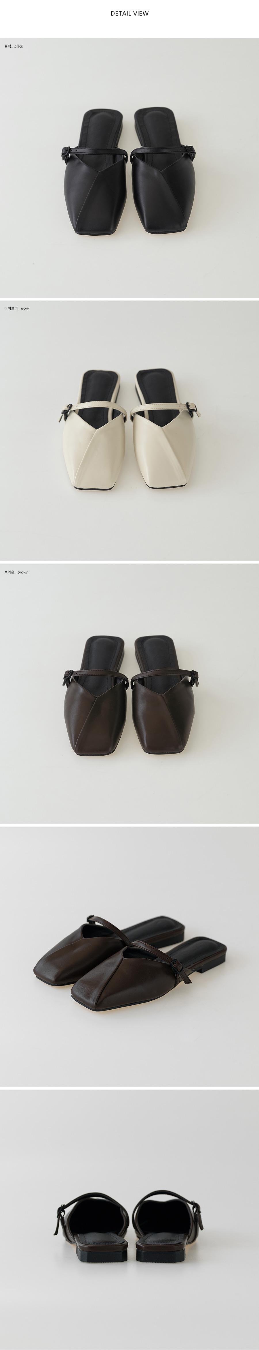 square shape shoes