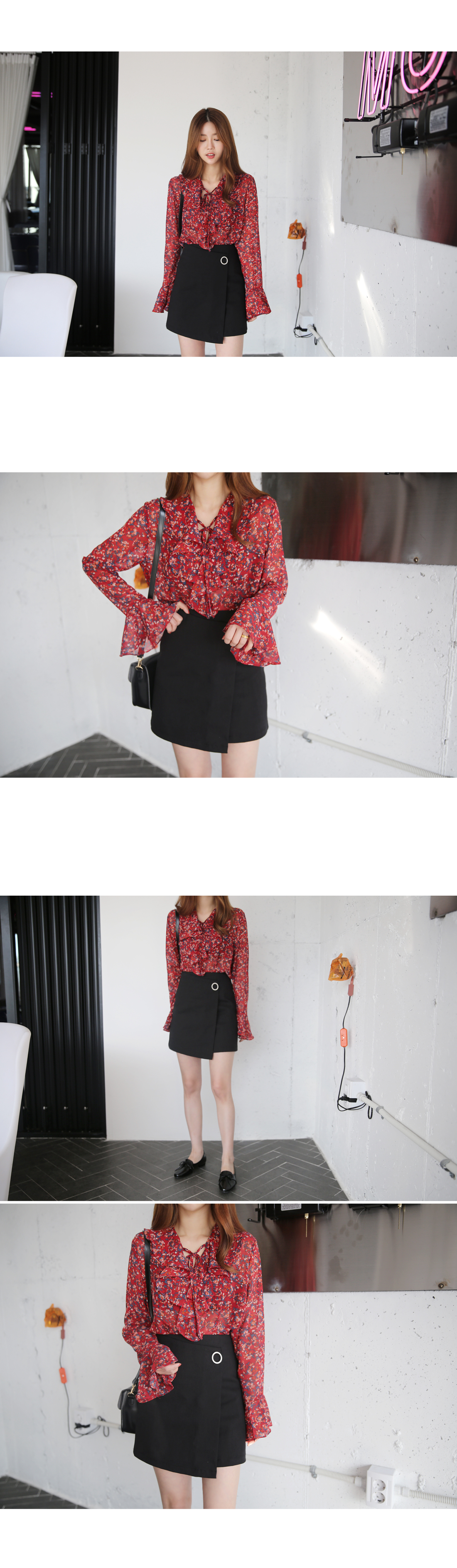 Raleigh skirt