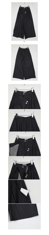 Gender button denim pants