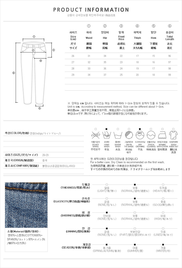 Lucky Rollup Denim P