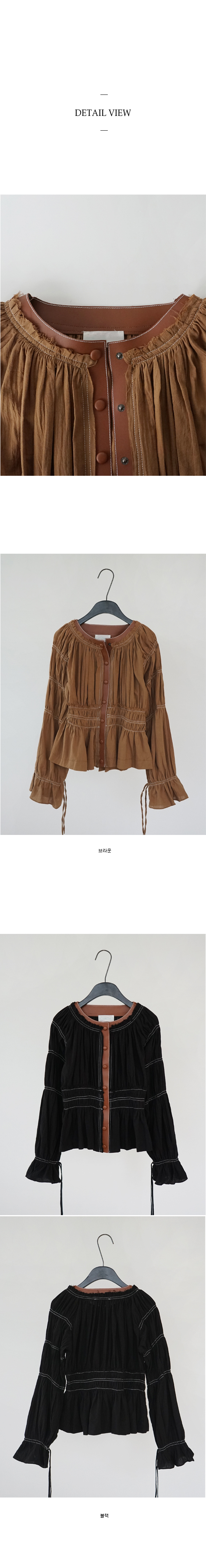 leather trimming blouse (2colors)